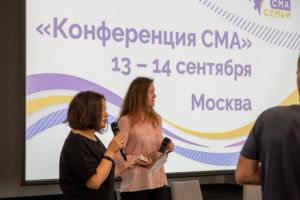 Фотограф Григорий Агаян 14 сентября 2019-6150